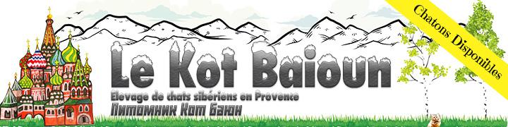 Elevage du Kot Baïoun